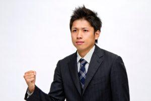 30代の未経験転職